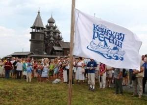 rizhskaya regata